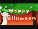 【手描きおそ松さん】Happy Halloween【合作】