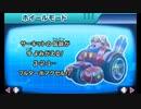【実況】カービィの可愛さに癒されたくて『星のカービィ ロボボプラネット』をプレイ 09