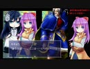 【かわいいRPG】(・∀・) BOY&FANTASY3  普通にプレイ JRPG フリーゲーム