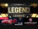【Asphalt9】アスファルト9:Legends 「せめて動画内での使用マシンは変えたいマルチ」