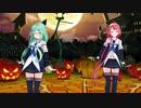 【MMD/艦これ】 江風と山風でHappy Halloween