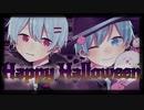 [オリジナルMV] [高1男子二人で] Happy Halloween 歌ってみた [りお×Re]