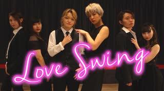 【紫音×おでんガールズ】Love Swing 踊ってみた