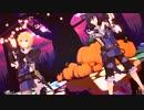 【MMDグラブル】アーサーとモルドレッドでHappy Halloween