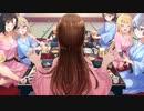 """【実況】わたしたちの""""世界""""が、出来るまで―『夢現Re:Master』 第31話"""