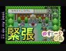 【ポケモン】実況者としての初冒険【リーフグリーン】#32