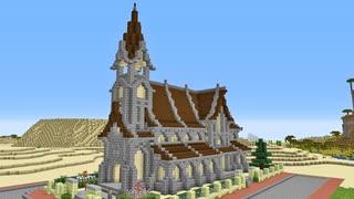 【Minecraft】今更ドハマりした男の『MINECRAFT』実況プレイ part59-2