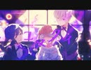 【ニコカラ】ユメクイ【On Vocal】