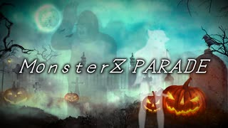 MonsterZ PARADE - MonsterZ MATE / (Covered by ちくわ×バーチャルゴリラ) 歌ってみた