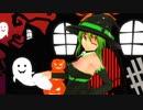 【MMD杯ZERO2参加動画】ハロウィンだよ!魔女っ子gumiちゃん【gumiカバー】