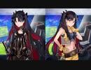 Fate/Grand Order スペース・イシュタル(第1・2段階) マイルーム&霊基再臨等ボイス集