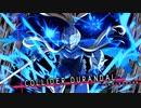 【ゆっくり解説】白き鋼鉄のX アパシーS+ランククリア【スメラギ地下秘密基地1】
