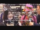 【うるん】渋谷ハロウィン2019公式インタビュー【さこん】