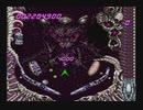 【実況】PCエンジン「エイリアンクラッシュ」をはじめて遊ぶ part2(完)