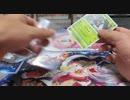 ポケモンカードをスリーブに入れながら雑談する動画ハロウィンの仮装をした人達はどこに向かってるんだろ?