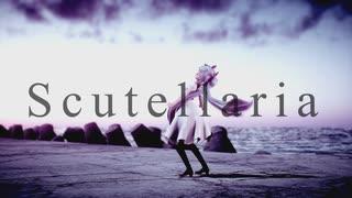 【MMD杯ZERO2】Scutellaria -deluxe deluxe edtion-【tda式すっぴんミク+α】