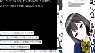 【シャム総集編】ユウ編 単独配信 無言カット 等速 2/2