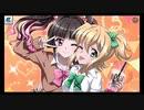 【シンフォギアXD】SI2-124「イケてるふたりに大変身ッ!」メモリアカード