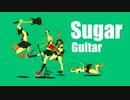 sugar guitar / (cover) 1O16