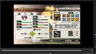 [プレイ動画] 戦国無双4の第二次上田城の戦い(東軍)をゆきでプレイ