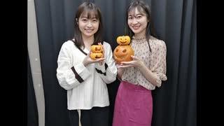 吉岡茉祐と山下七海のことだま☆パンケーキ 第14回 2019年10月31日放送