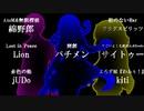 【MUGEN】異世界対抗!体育祭リスペクト!「刻創」参戦CM