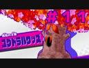 残桜の古樹ユグドラルウッズ【星のカービィ スターアライズ】#11
