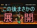 【マリオメーカー2】下手すぎてブチギレ。【マジギレ】