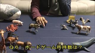 フクハナのボードゲーム紹介 :400回記念動画!!!!!