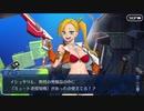 Fate/Grand Orderを実況プレイ セイバーウォーズⅡ編 part5