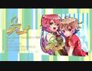 """UTAUアルバム""""Salty*Rabbit"""" クロスフェード 【君とUTAU日々2019】"""
