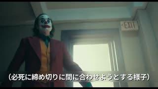ジョーカーさんがスーパーボンバーマンRのBGMに合わせて合作参加しちゃう動画