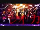 【第十次ウソM@S祭り】ゾンビ屋麗華【第一話】