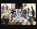【ゆっくり実況】FGOマスターの艦隊これくしょんNo.9【艦これ】