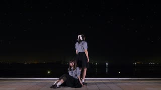 【くれまろ】星見る頃を過ぎても (English version)【踊ってみた】
