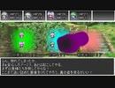 【SW2.5】5面ズ達のソード・ワールド2.0 part4-4【白い箱の運搬】