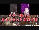 【Minecraft】ネザー爆心の洗礼を受ける健屋花那【にじさんじ】