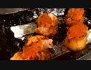 帆立バターのイクラ添えを作ったら美味すぎて白目 サラリーマン料理人アカタロ