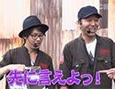 スロじぇくとC #75【無料サンプル】