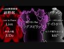 【MUGEN】異世界対抗!体育祭リスペクト! CM 「貌のないBar編」