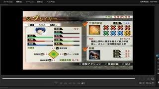 [プレイ動画] 戦国無双4の第二次上田城の戦い(西軍)をみなみでプレイ