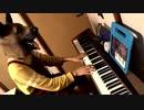 犬が【弾いてみた】天空の城ラピュタ 君をのせて ピアノアレンジ 【耳コピ】