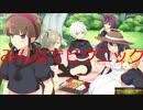 【閃乱カグラEV】少女たちの8日間の戦い!閃乱カグラESTIVAL VERSUS実況プレイpart15