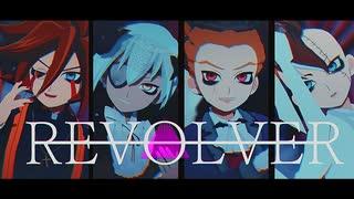 【MMDイナイレ】Halloween×REVOLVER【帝国】