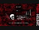 【GreenHell】ワニの縄張りは危ない(当り前):#07
