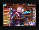 【あてちゃん戦争アイギス】魔神アガレス降臨Lv.16☆3