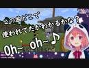 【クラシック】笹木咲で「ダッタン人の踊り」