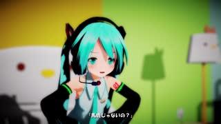 【MMD杯ZERO2参加動画】おんだ式ミクでおねがいダーリン【MMD】