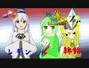 【ポケモンUSM】ふとポケ!!Ultra Fes Collection Z 『VS綿飴さん』【ゆっくり実況】