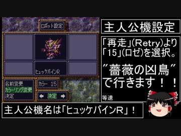 S 次 大戦 4 第 ロボット スーパー